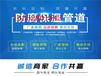汉中大口径螺旋防腐钢管厂家价格河南代理商