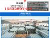 外鍍鋅內襯塑防腐鋼管廠家代理商廣州推薦