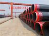 厂家直销遵义3PE矿用防腐钢管生产厂家