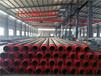 梧州黃夾克無縫保溫鋼管廠家價格江蘇代理商