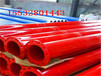 晋中三油两布防腐钢管价格今日上海推荐
