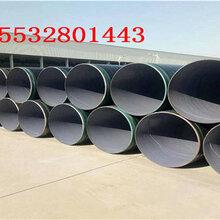 鞍山普通級3PE防腐鋼管型號山西管道廠家圖片