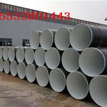 亳州环�氧煤沥青防腐钢管厂家天津推荐图片