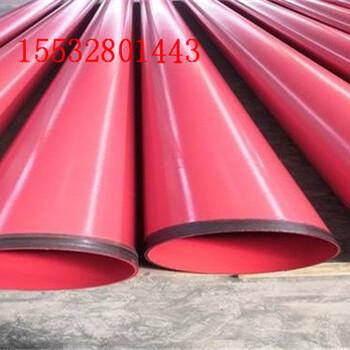 本溪加强级3PE防腐钢管规格今日内蒙古推荐
