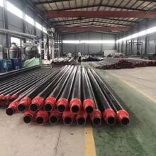 北京無縫保溫鋼管價格圖片