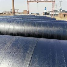 吉林四布六油防腐鋼管廠家圖片