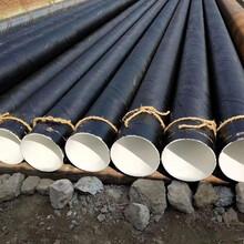 湖南大口径环氧树脂螺旋钢管生产厂家图片