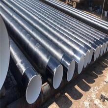 河南小口徑環氧煤瀝青防腐鋼管廠家圖片