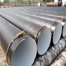 广西两底两面环氧煤沥青防腐钢管加工图片