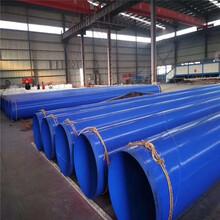 瀘州自來水工程TPEP防腐鋼管廠家圖片