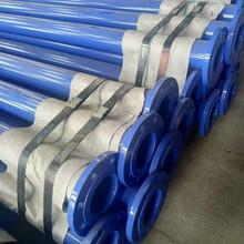 新鄉鍍鋅鐵皮保溫鋼管加工量大從優圖片
