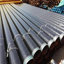 天津法蘭盤涂塑鋼管代理商圖片