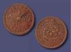 大清铜币值多少钱,贵州哪里可以免费鉴定,快速出手