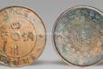 四川铜币值多少钱,贵州哪里可以免费鉴定,快速出手