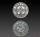 大清铜币值多少钱,山西哪里可以免费鉴定,快速交易的