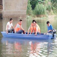 塑料渔船塑料渔船价格塑料渔船批发_塑料渔船冲锋舟厂家