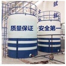 湖北卓远8吨塑料水塔8t酸碱储蓄罐pe桶水箱等大型储蓄罐厂家直销