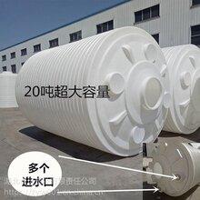黄冈塑料水箱塑料水塔价格