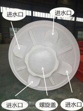 塑料水箱搅拌桶_塑料储罐酸碱复配罐