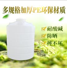 食品级圆桶推布车房车水箱pe水箱塑料搅拌桶塑料水箱