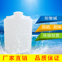 塑料水箱塑料储罐水塔价格20吨塑料水塔