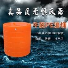 鱼桶活鱼桶鱼桶活鱼桶价格鱼桶活鱼桶批发_鱼桶活鱼