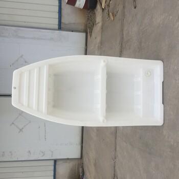 PE2米牛筋塑料船渔船冲锋舟钓鱼捕鱼小船双层游艇观光单人双人船