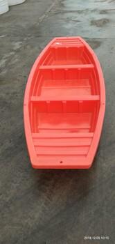 3.4米牛筋渔船双头渔船钓鱼船小船捕鱼船