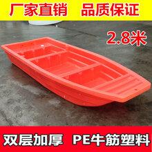 双层加厚牛筋船钓鱼船养鱼养虾养殖船冲锋舟2.8米