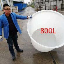 家用食品级腌菜圆桶洗澡大水缸酿酒化工搅拌桶800L