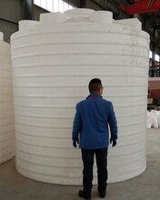 15吨超大容量塑料水箱蓄水桶家用圆桶牛筋桶户外防腐水箱