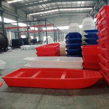 3米塑料渔船塑胶船牛筋船?#38431;?#23567;船牛筋船加厚