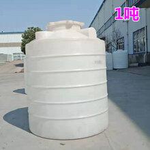 1吨加厚牛筋桶厂家批发湖北鄂州