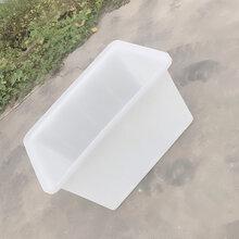 160L塑胶箱长方形牛筋箱厂家直销