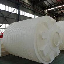10吨大号户外塑料水箱储水罐厂家专业定制