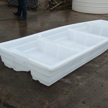 加厚塑料船渔船3米双层牛筋船