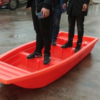 双层加厚渔船2.8米塑料船钓鱼船