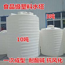 加厚塑料水箱立式平底大号储水桶户外蓄水箱10吨