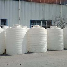 加厚塑料水箱储水罐5吨储水桶大号牛筋桶食品级户外化工桶搅拌桶