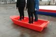 2.8米沖鋒舟塑料船湖北廠家黃岡地區