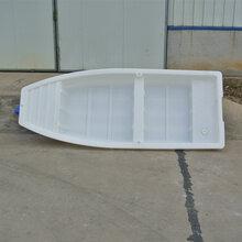 2米塑料船渔船冲锋舟卓远塑业厂家批发