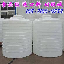 3吨塑料水塔食品级耐酸碱湖北地区厂家