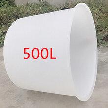 500L塑料圆桶加厚牛筋桶厂家批发