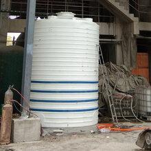 塑料水塔储水箱pe储罐大号户外化工桶20吨