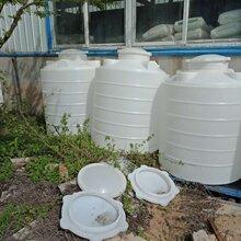 食品级塑料水箱平底家用带盖800L