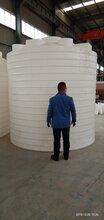 塑料水塔储水罐大型户外蓄水池防腐水箱超大桶15吨