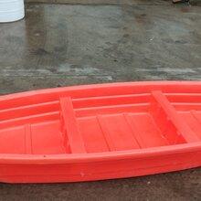 3.4米渔船塑料船双头加厚牛筋船