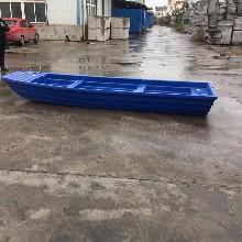 塑料船加厚渔船捕鱼船冲锋舟双层钓鱼船pe牛筋小船养殖船4米