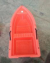 2米冲锋舟捕鱼船小船塑料船湖北卓远塑业