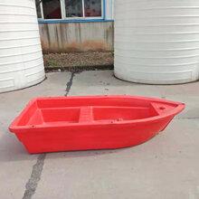 加厚塑料船渔船冲锋舟2米塑胶船电动船观光船